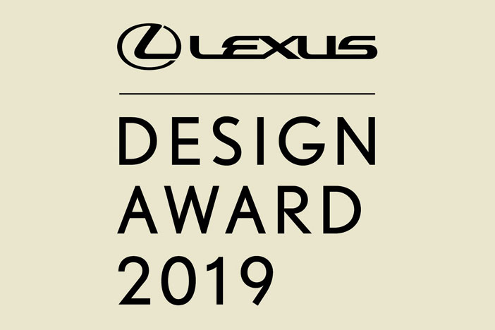 2019 Lexus Design Award Logo