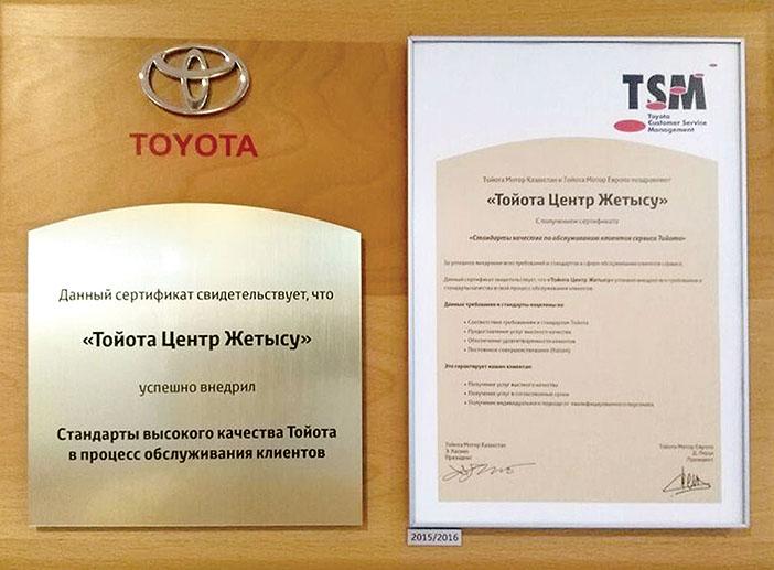 сертификат Lloyd's Register Quality Assurance