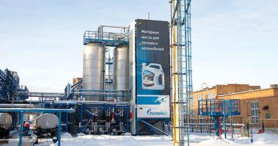 Омский завод смазочных материалов