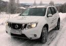 Nissan Terrano: к морозам устойчив!