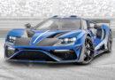 От Ford GT до Le Mansory