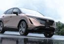 Nissan Ariya – электромобиль, который …